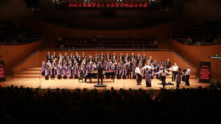 L'Orfeó Català a la Xina